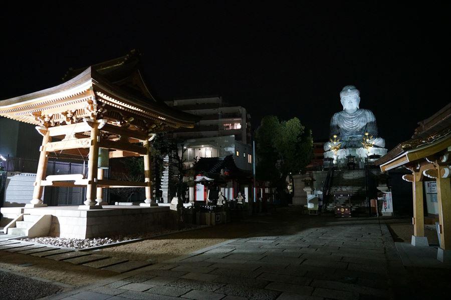 阪神大震災 鎮魂の鐘