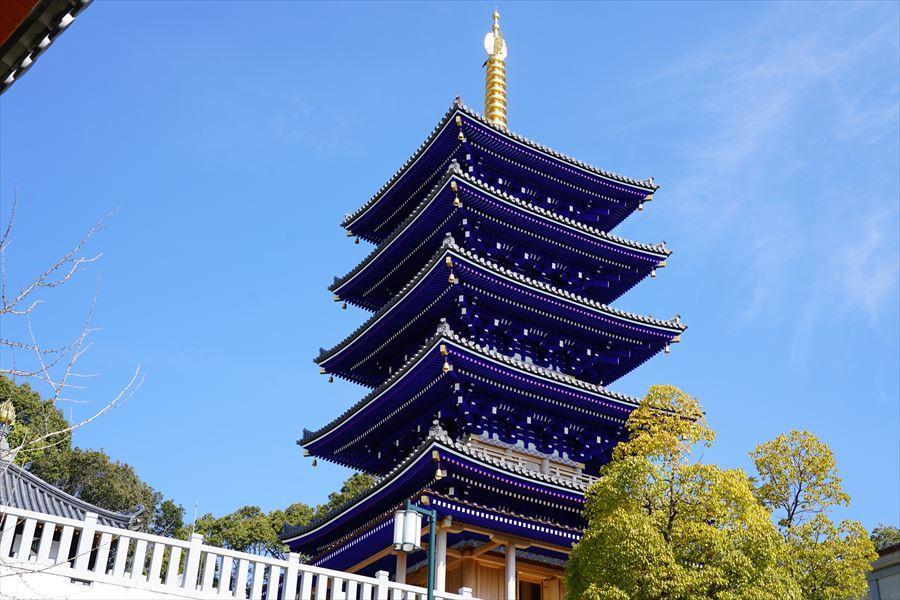 中山寺 青の五重塔